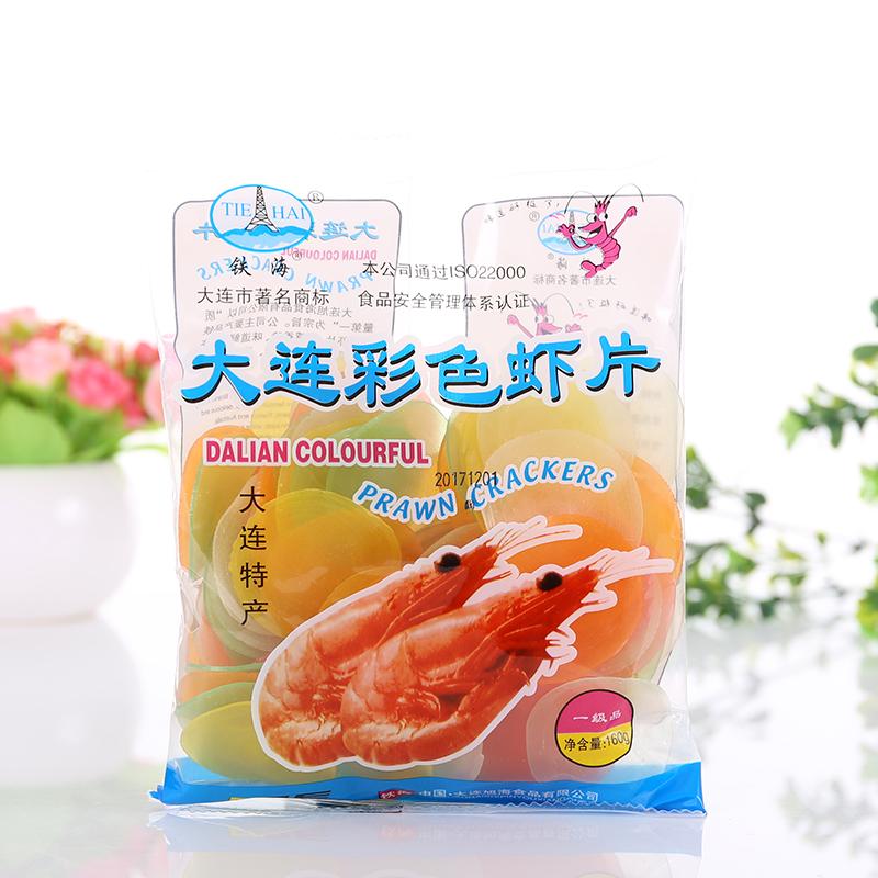无色虾片160克*3袋大连特产儿时零食油炸虾片自己炸虾片[优惠后5元包邮]