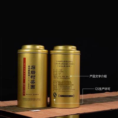 石岩村茶园 长白山纯野生 丁香茶 120g罐装