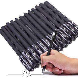 居家日用中性笔黑色针管头笔碳素笔