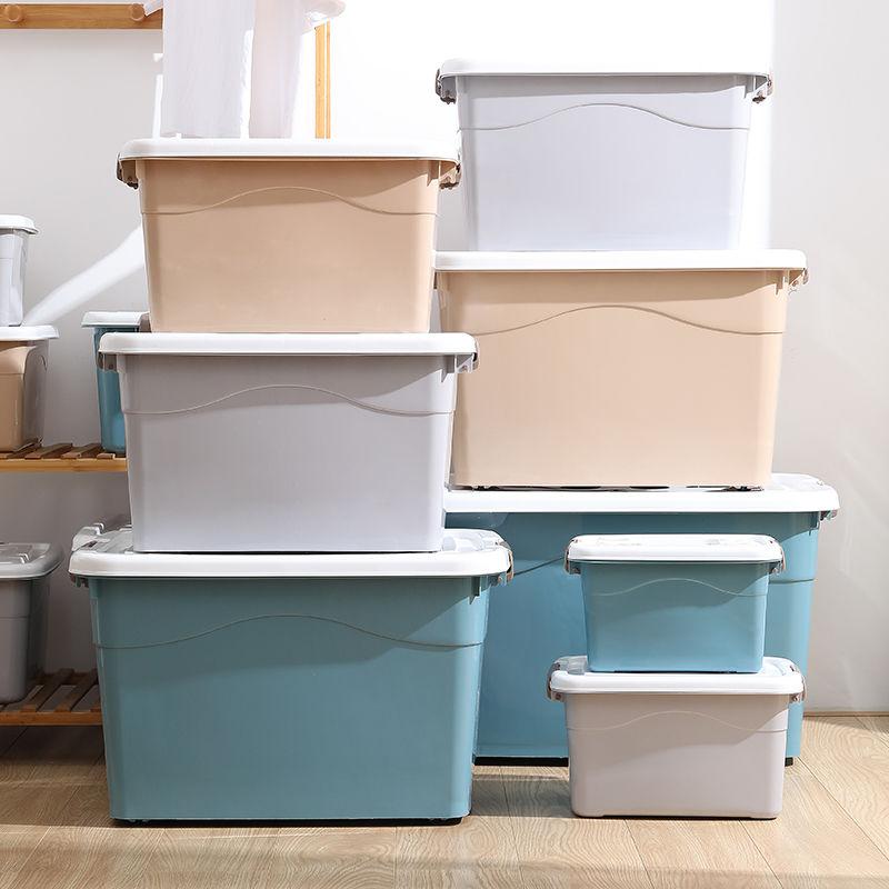 收纳箱塑料大号衣服玩具整理箱