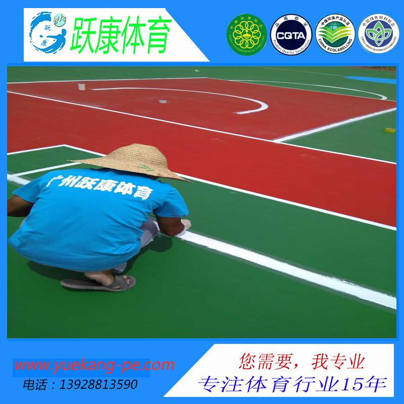 硅PU球场材料 学校专用地板胶 室外地坪材料 跑道球场材料生产商