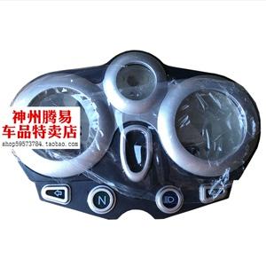 Áp dụng Zongshen ZS125-11F 150-38 xe máy trường hợp cụ mới Suzuki Vua khoan leopard bạc leopard upper trung và thấp hơn vỏ