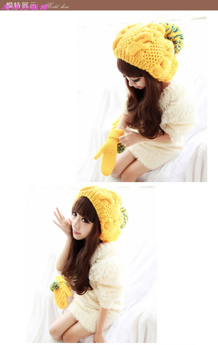 5635bef0c1f Winter light yellow color casual knitted hat ladies knitting hat ...