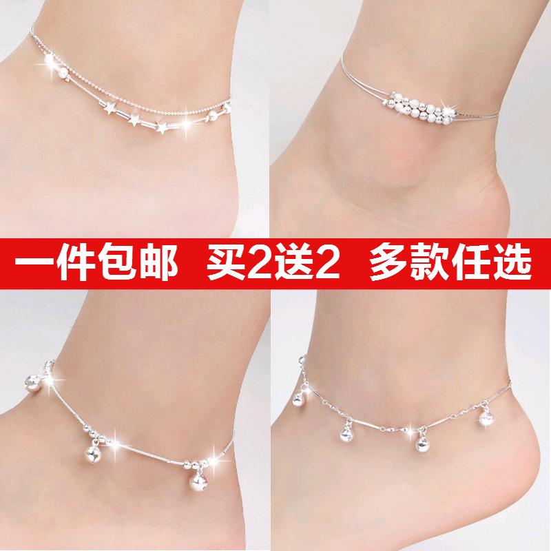 925 sterling silver vòng chân nữ cảm giác của tình yêu Hàn Quốc phiên bản của các đơn giản chuông stars bạc trang sức retro sợi dây màu đỏ sinh viên Sen