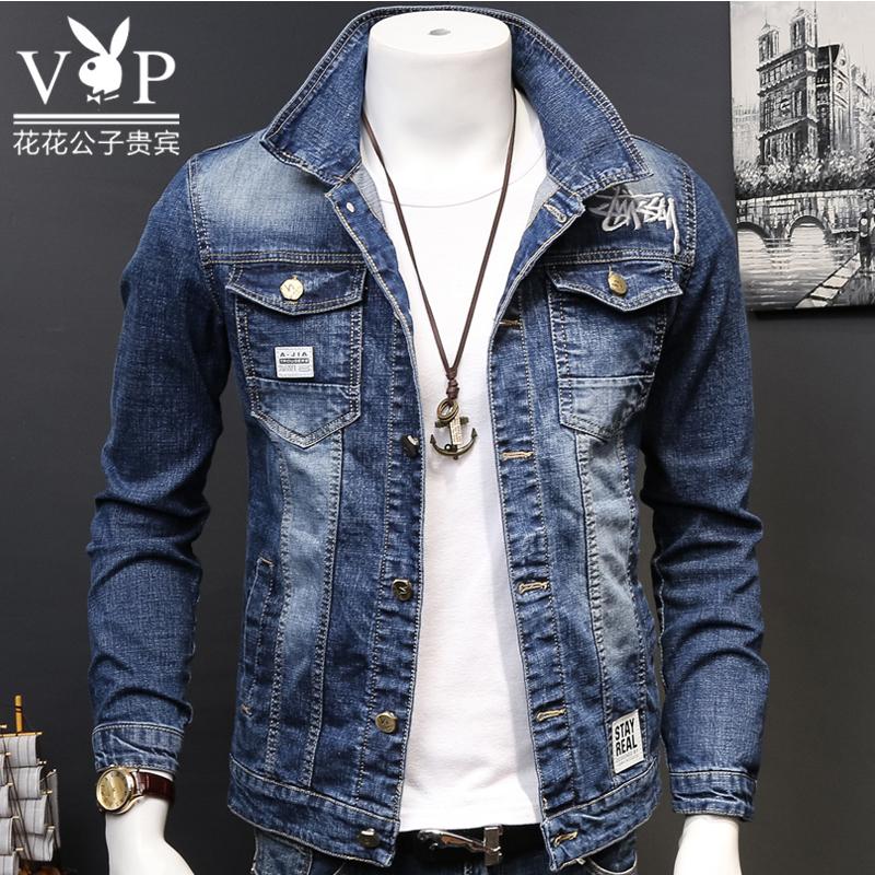 Playboy VIP denim áo khoác nam mùa xuân và mùa thu dài tay áo mặc Hàn Quốc Slim denim jacket mùa xuân trai