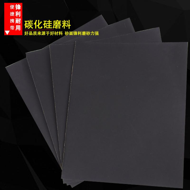 鹰牌砂纸耐水砂纸水磨砂纸200#-2000#打磨抛光砂纸抛光砂纸水砂皮