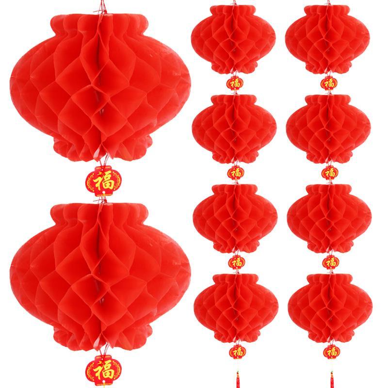塑纸灯笼婚庆结婚喜庆春节新年年货装饰庆典婚蜂窝植绒小灯笼挂饰淘宝优惠券照片