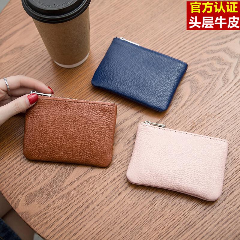 Người đàn ông da và phụ nữ nhỏ coin purse siêu mỏng da dây kéo túi đồng xu ví ngắn tay thẻ chìa khóa thẻ gói nữ