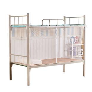 学生蚊帐单人床上下铺加密蚊帐
