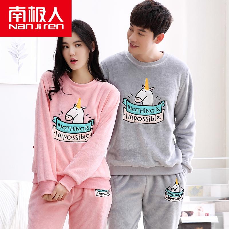 南极人保暖睡衣冬季男女士加厚法兰绒韩版卡通温馨情侣家居服套装