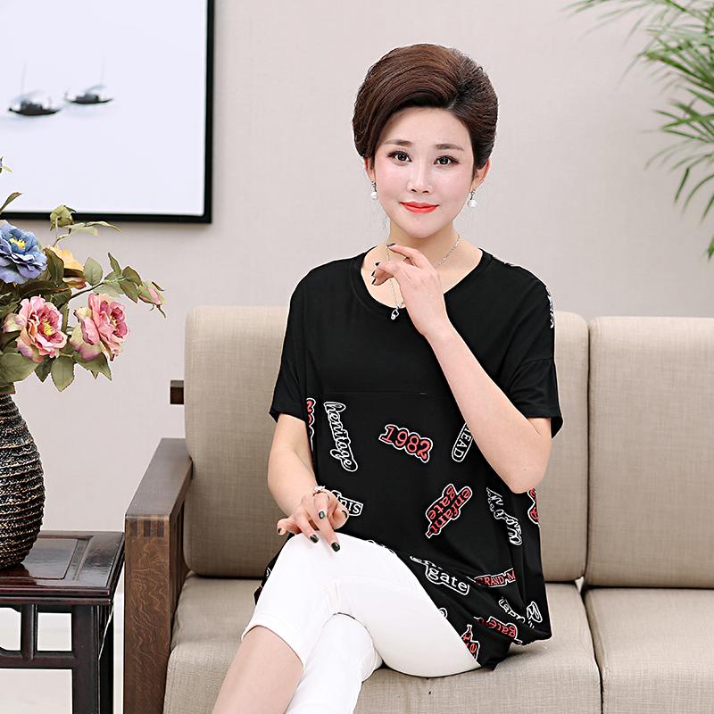 Chất béo mẹ ăn mặc của phụ nữ mùa hè của phụ nữ ngắn tay t-shirt trung niên cộng với chất béo XL top trung niên mm phụ nữ