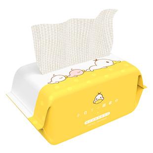 洗脸巾纯棉一次性美容巾