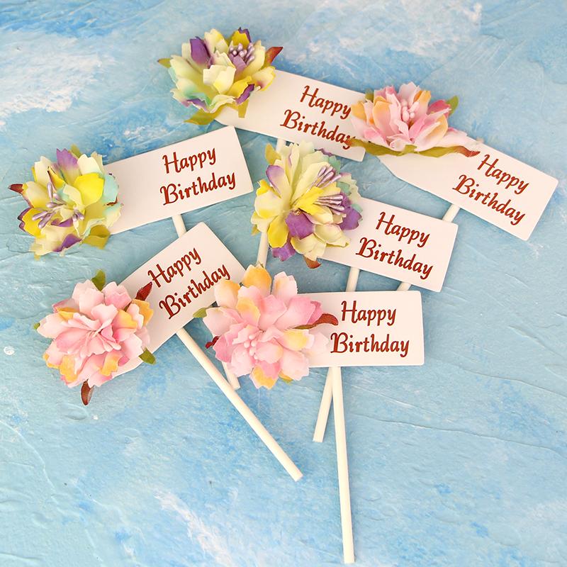 蛋糕装饰插件 混色花朵Birthday生日蛋糕插牌插卡3枚 派对甜品台