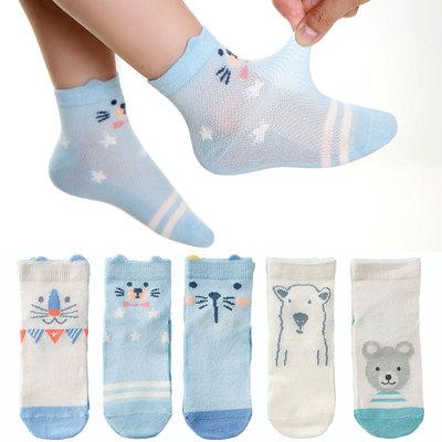儿童袜子夏季薄款网眼春秋纯棉袜男孩女童婴儿宝宝0-1-3-5-7-9岁可领取淘宝优惠券5元