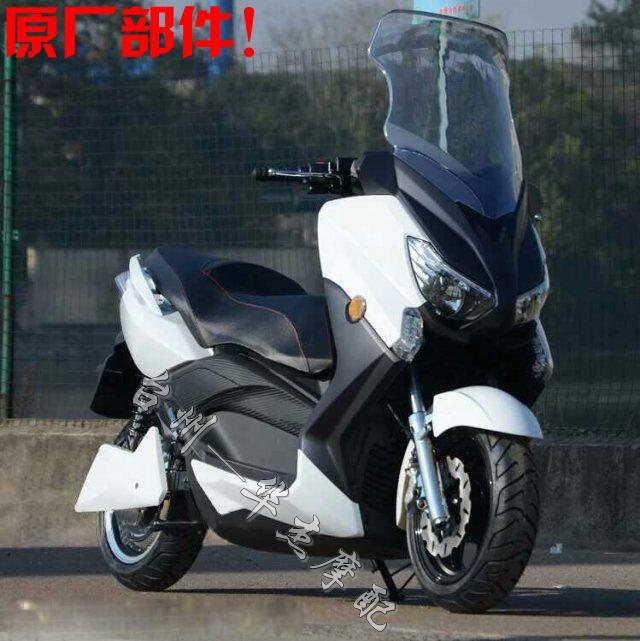 马杰斯特T8外壳 电动车T8全套烤漆件 塑料件 摩托车配件