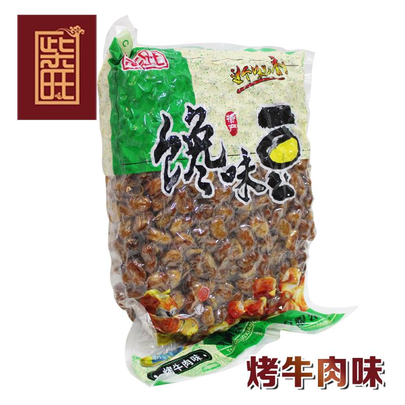 柴旺蚕豆牛肉味兰花豆4斤馋味豆香辣小零食