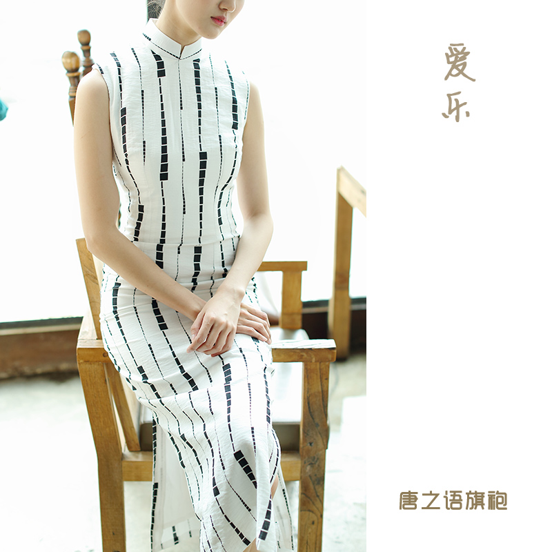 唐之语旗袍春夏季新品原创复古改良无袖方领中长款通勤旗袍 爱乐