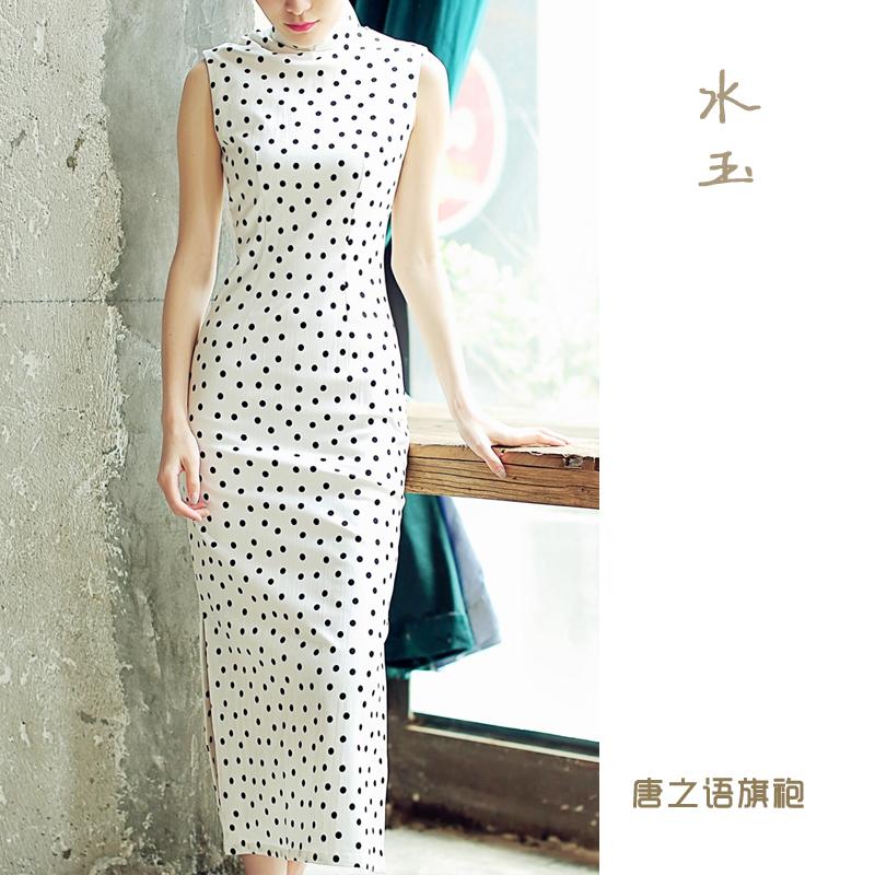 唐之语改良版休闲旗袍少女夏中国风时尚气质年轻连衣裙女水玉
