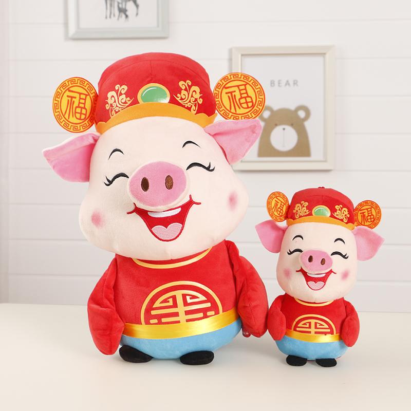 2019年猪年吉祥物公仔玩偶毛绒玩具小猪仔新年娃娃圣诞节礼物批发