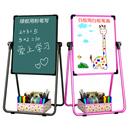 儿童画板益智画架升降双面磁性支架式小黑板家用写字3岁2白板