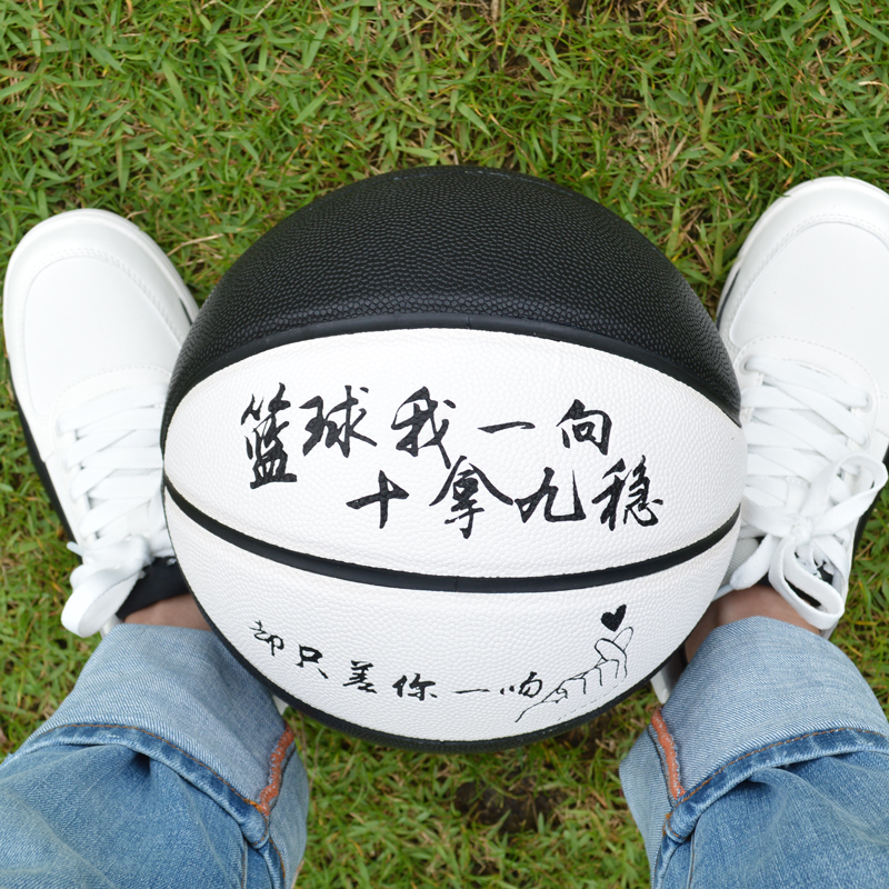 个性创意篮球 青少年学生儿童成人用球 7/七号刻字pu耐磨网红蓝球_领取10元淘宝优惠券