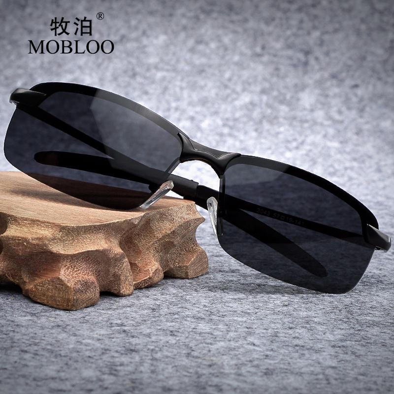 太阳镜黑超墨镜男日夜俩用偏光驾驶镜开车镜运动个性方形太阳镜