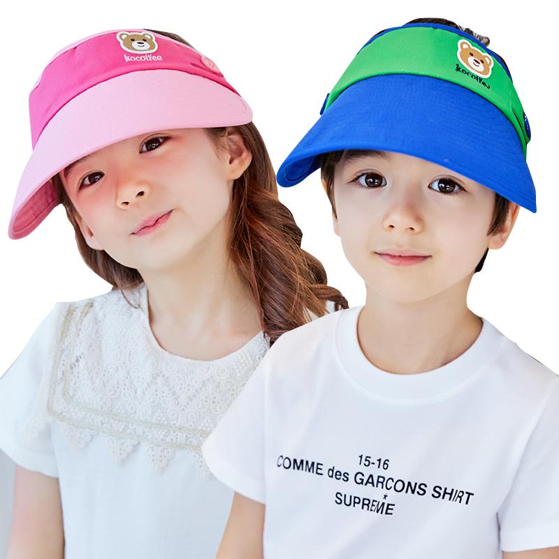 儿童大帽檐太阳帽防晒遮阳帽优惠券3元淘宝店铺包邮