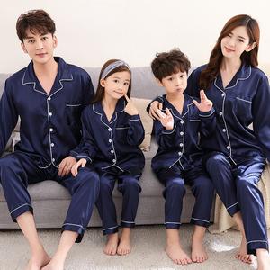 Đồ ngủ gia đình ba băng lụa trẻ em mùa hè dài tay điều hòa không khí phù hợp với mẹ và con gái cha mẹ và con cardigan mùa xuân và mùa thu dịch vụ nhà