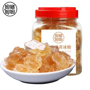 【哦哟哟】A小粒黄冰糖2斤云南多晶老冰糖非单晶土冰糖灌装做甜品