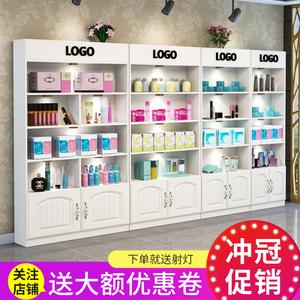 Sản phẩm châu âu trưng bày mỹ phẩm mỹ phẩm sản phẩm chăm sóc da hợp container trưng bày trưng bày trưng bày