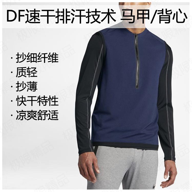 Của nam giới DriFIT niềm vui wicking vest vest thể thao chạy tập thể dục tập thể dục nhanh chóng làm khô mồ hôi thoáng khí