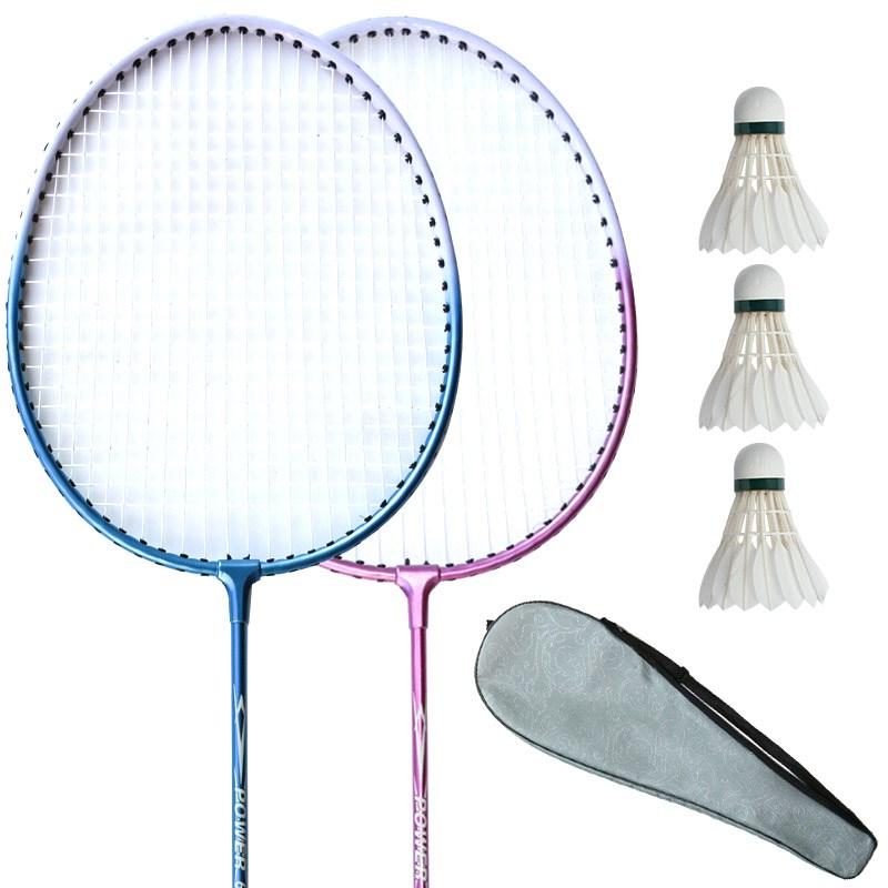 初学成人学生羽毛球拍单双拍2只装