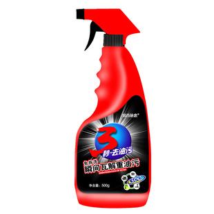 厨房强力去油污清洁剂500g*4瓶
