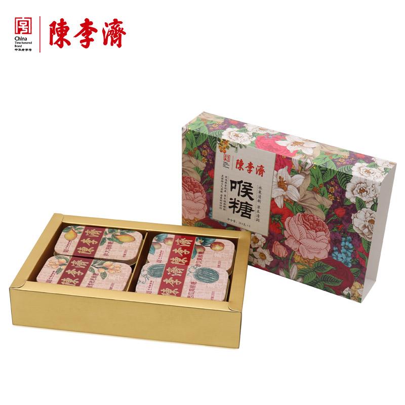 陈李济草本润喉糖,教师节送老师体面礼盒