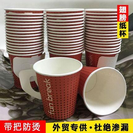 防烫牛皮纸双层带盖咖啡纸杯50只