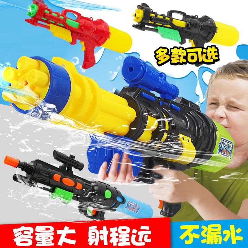 Trẻ em súng nước đồ chơi nam và nữ ba lô áp lực cao loại kéo trẻ em của bãi biển nước 仗 bé nước phun nước lấy