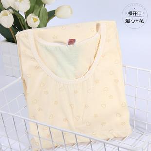 春夏哺乳上衣纯棉长袖产后外出大码喂奶