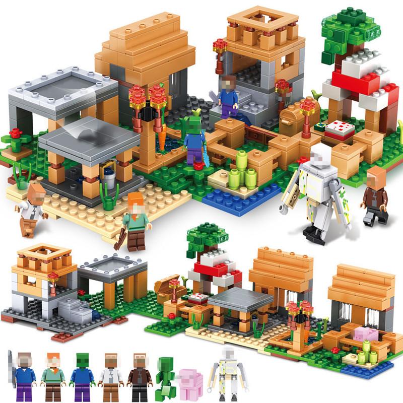 我的世界乐高积木桌男孩子益智力拼装玩具儿童拼图村庄房子系列