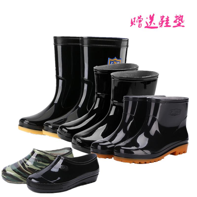 Ống trung bình mưa khởi động của nam giới ống ngắn mưa khởi động non-slip cao su không thấm nước giày làm việc bảo hiểm lao động giày khởi động ngắn nước giày nước ấm khởi động giày của nam giới