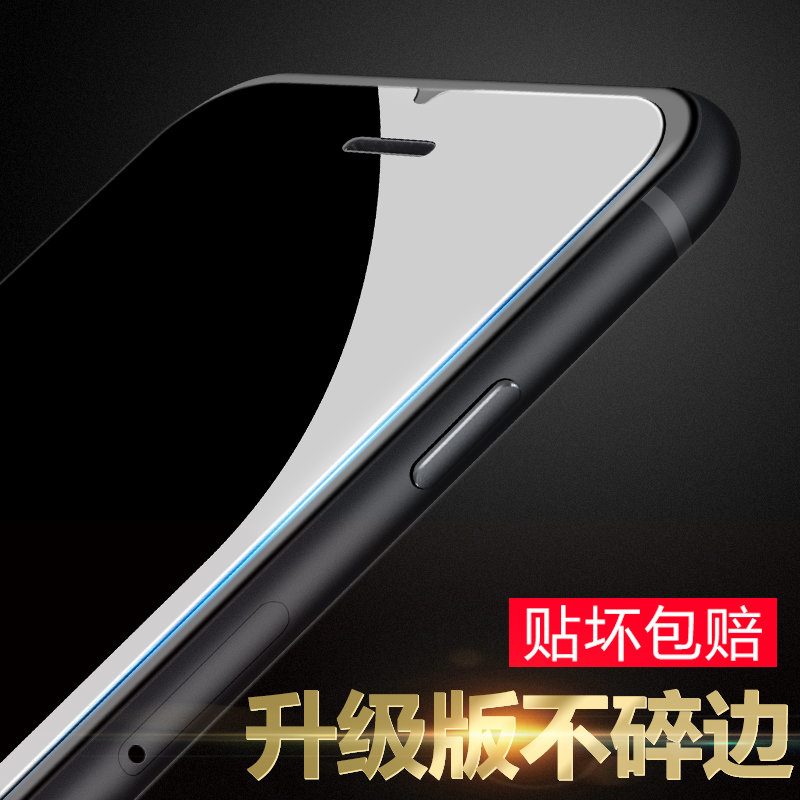 iphone6 ​​tempered film 6s plus apple 7plus tempered glass film 5se hd explosion-proof six mobile phone film 5s
