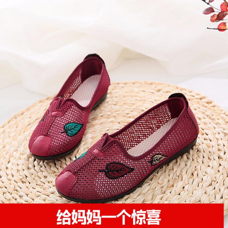 春款女鞋新老北京布鞋中老年单鞋一脚蹬透气网鞋女软底防滑妈妈鞋