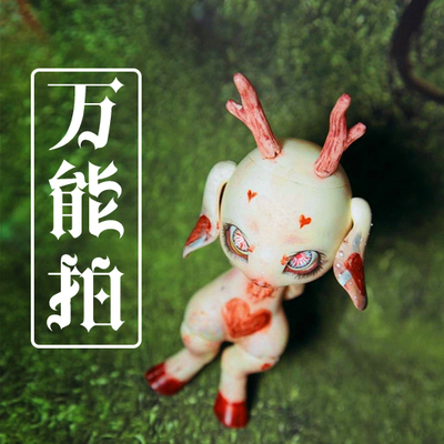 taobao agent UNIVERSE DOLL postage reshoot/one dollar shoot