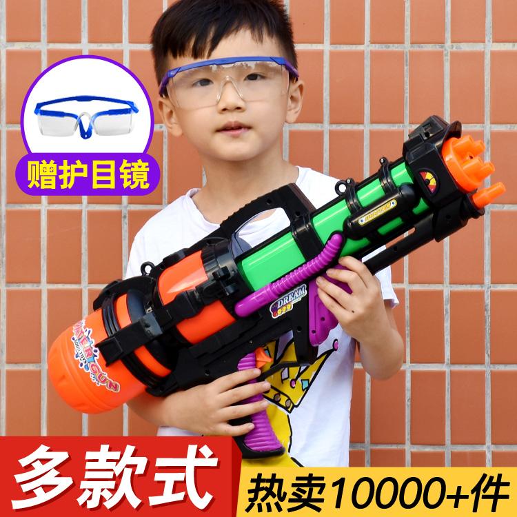 Trẻ em của đồ chơi súng phun nước bé bãi biển súng nước lớn áp lực cao nước người lớn lấy các cậu bé ba lô súng nước
