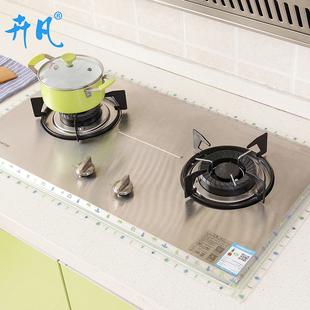 厨房贴墙角线美缝防水贴水槽防霉