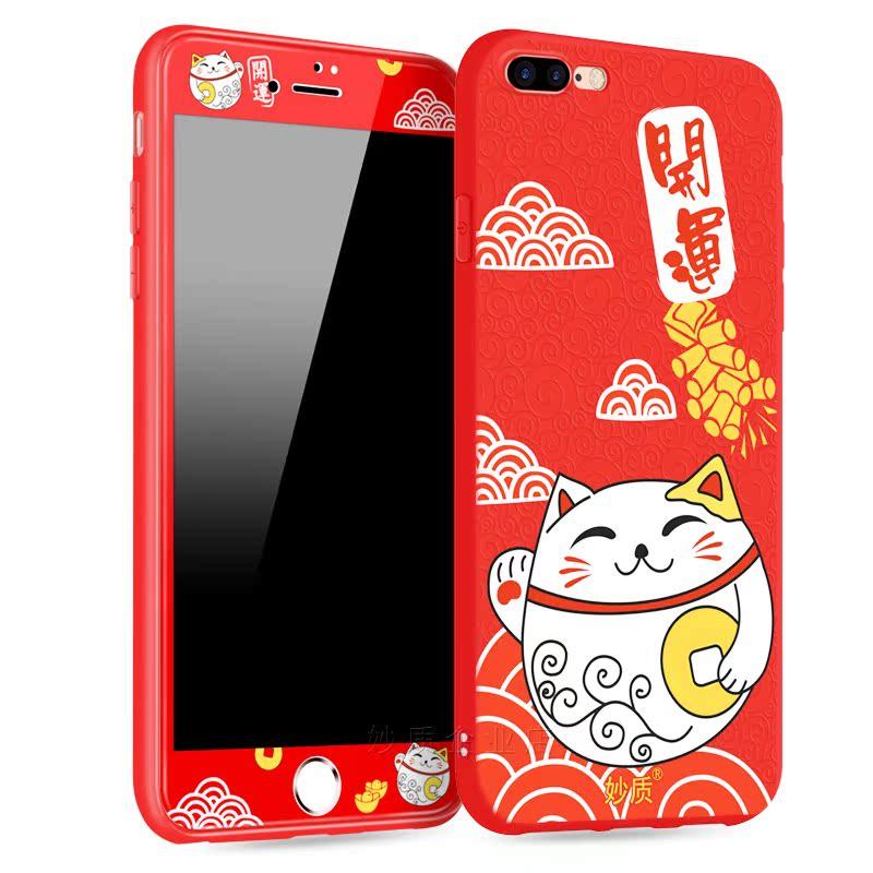 招财猫苹果6手机壳膜套装防摔iphone7plus卡通6s浮雕软8新年款红