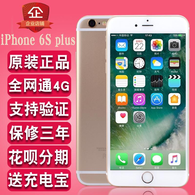 Second-hand Apple 6 splus sáu thế hệ iphone66s second-hand chính hãng 4.7 inch 5.5 đầy đủ Netcom 4 Gam điện thoại di động 128 Gam