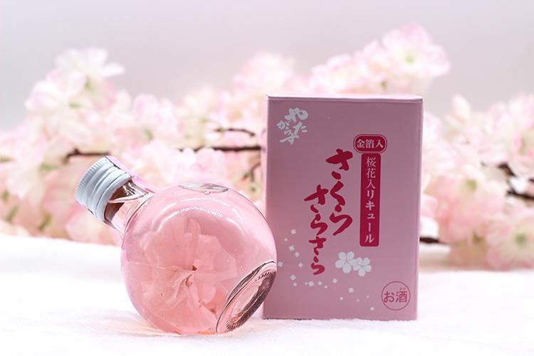 日本奈良樱花桃花酒礼盒,送女生颜值酒礼物