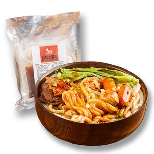 砂锅土豆粉带调料包3袋 真空东北正宗麻辣烫味土豆酸辣螺蛳粉面条