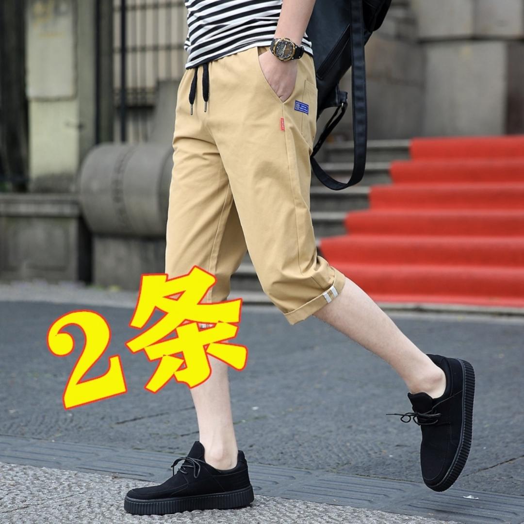 【两件装】夏季七分裤男短裤2021夏季薄款休闲裤百搭中裤男裤子潮