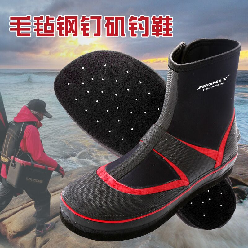 Fishing shoes, breathable and non-slip